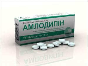 Амлодипин в лечении артериальной гипертензии: всегда ли генерик эквивалентен оригинальному препарату?