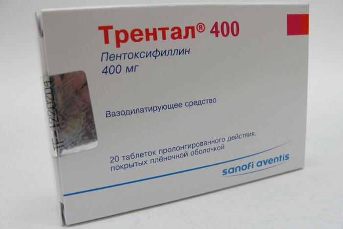 Трентал. Описание препарата