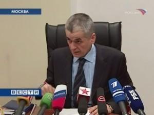 Онищенко призвал милицию к борьбе с фальшивыми медкнижками