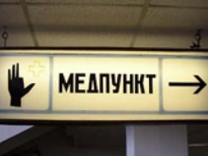Татьяна Голикова: порядка 60% российских школ не оснащены медпунктами