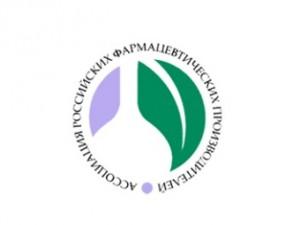 Российские фармкомпании просят изменить методику определения цен на лекарства