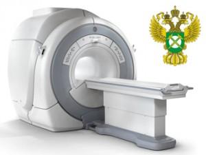 ФАС аннулировала закупки томографов в 12 субъектах РФ