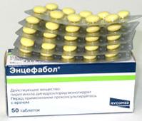 Энцефабол таблетки