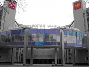 Путин посетил в Санкт-Петербурге федеральный центр сердца, крови и эндокринологии имени Алмазова