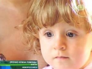 Российские врачи помогут девочке с сердцем в животе