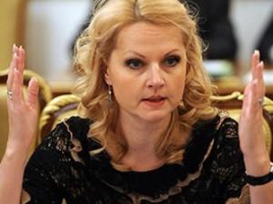 Татьяна Голикова: Ввоз незарегистрированных лекарственных препаратов по медицинским показаниям заметно упрощается