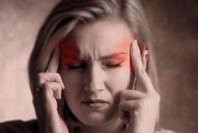 Как отключить боль?