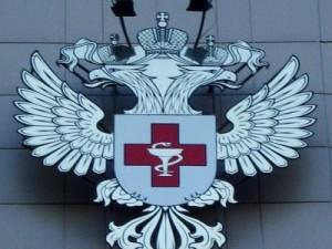 Минздрав ответил на обвинения организаторов клинических исследований