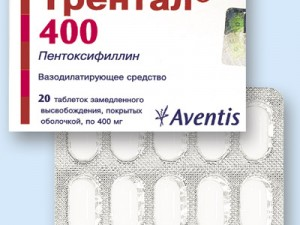 Программа амбулаторного лечения больных облитерирующим атеросклерозом артерий нижних конечностей. Место препарата пентоксифиллин (Трентал)