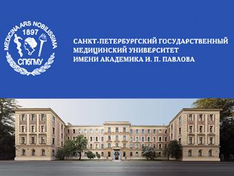 ФСБ провело обыски в питерском медуниверситете