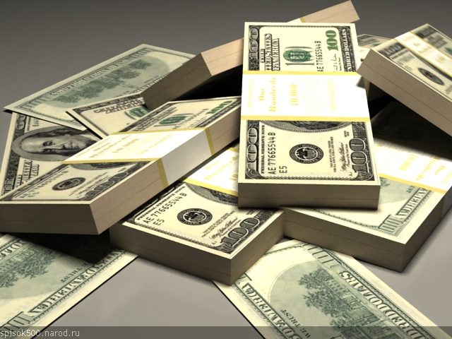 Sanofi–Aventis может увеличить сумму наличной составляющей за акцию Genzyme до 71 долл.