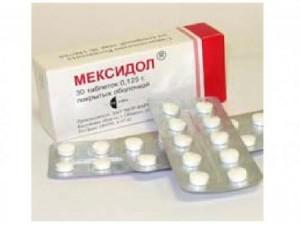 Мексидол в комплексном лечении больных, страдающих мозговыми инсультами
