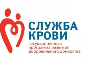 На развитие системы Службы крови в рамках национального проекта «Здоровье» только в этом году было направлено 4 млрд рублей