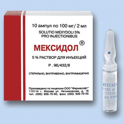 Мексидол в лечении ишемического инсульта