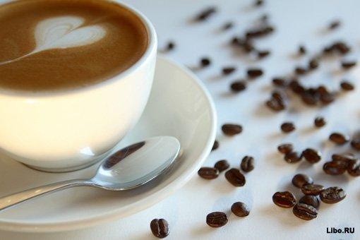 Выcокое потребление кофе ежедневно не связано с риском гипертензии