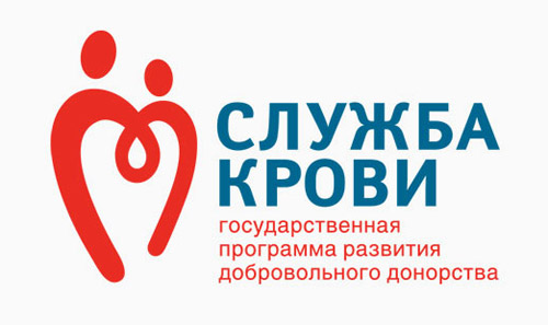 IV Всероссийский Форум Службы крови подведет итоги