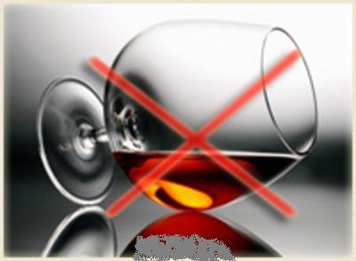 Ультрамед – решение проблемы зависимости организма от вредных веществ