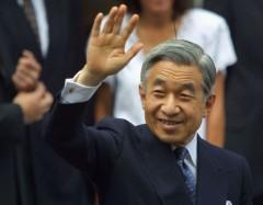 Император Японии приобрел новую жизнь