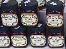 Экзотический мед помог затянуть диабетические язвы