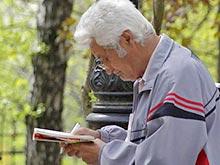 Центр внимания позволяет мозгу поддерживать активность даже в возрасте 80 лет