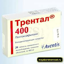 hyaluronic acid 600 mg