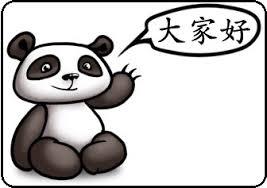 Китайский язык: секрет быстрого изучения