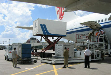 Азимут авиаперевозок