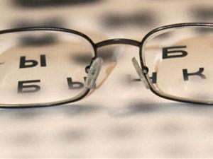 Оптика для каждого