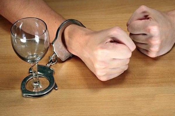 Об алкоголе и его свойствах