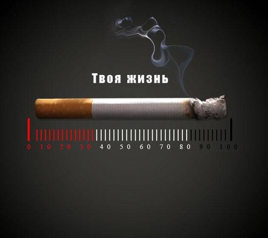 Курение: путь в никуда