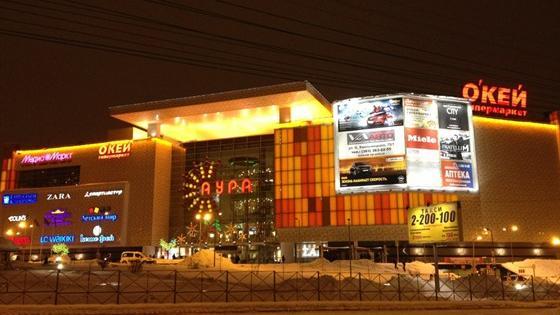 Торговый центр Новосибирска и кинотеатр – вместе и навсегда