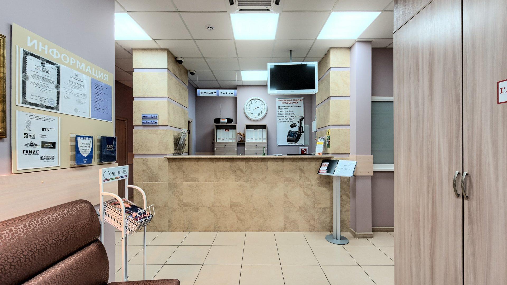 Сервис поиска клиник дерматологии