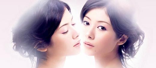 Японская косметика: для тех, кто мечтает сохранить молодость