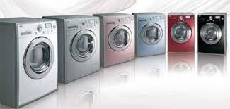 Качественная стиральная машина за доступную цену