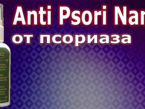 Anti Psori Nano