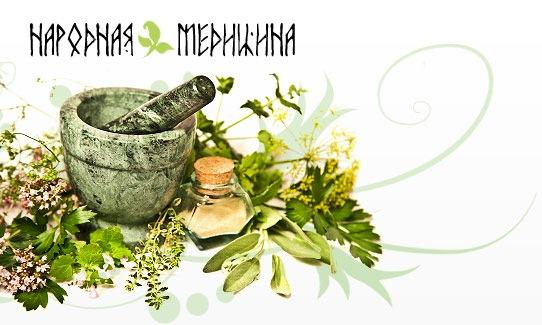http://www.trental.ru/wp-content/uploads/2016/03/kartinka-14.jpg