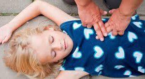 Неотложная медицинская помощь детям