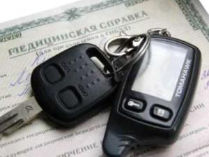Особенности прохождения водительской медкомиссии