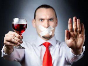 Кодирование от алкоголизма при помощи фотографии и лазера