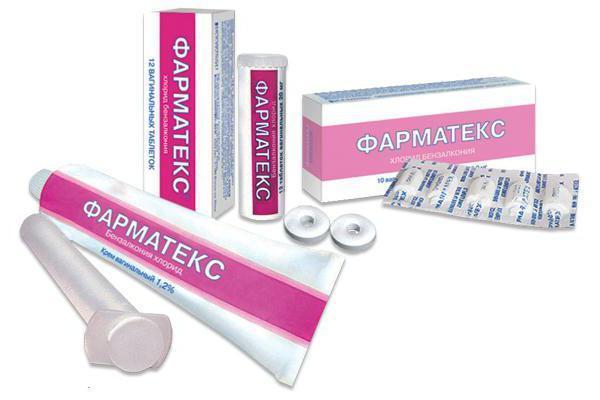 Противозачаточные таблетки от бренда Pharmatex