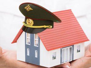 Molodostroy24.ru портал, где оказываются услуги по покупке жилья через военную ипотеку