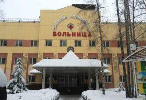 Югорские врачи планируют сделать первую пересадку сердца в следующем году