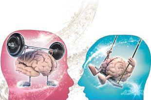 Как сохранить мозг ясным