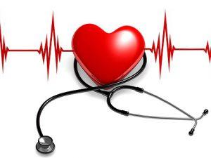 Хотите сохранить здоровье?