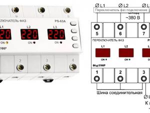 Что такое фазовые переключатели и как работает это оборудование?