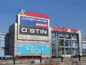 ТЦ «Мерей»: поставщик хорошего настроения и качественных товаров в Алматы