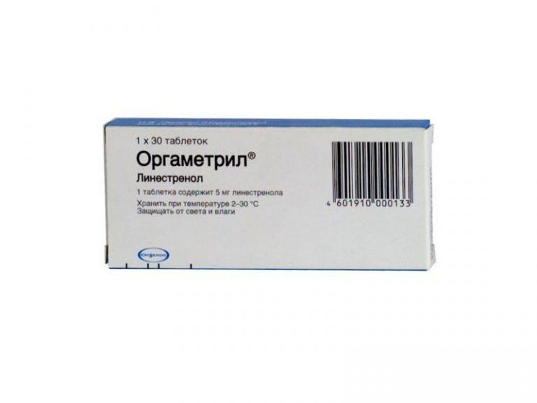 Оргаметрил ー описание препарата