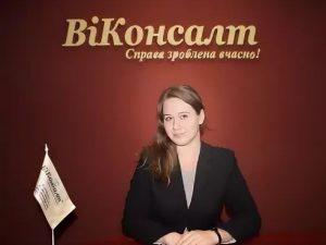 Услуги агентства Виконсалт
