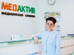 Достоинства многопрофильной клиники МедАктив